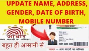 How to Update Aadhaar Card Details Online