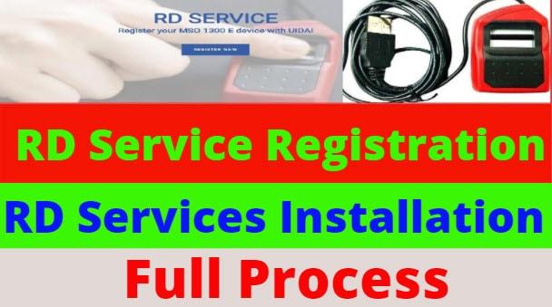Aadhaar RD Services Registration Process