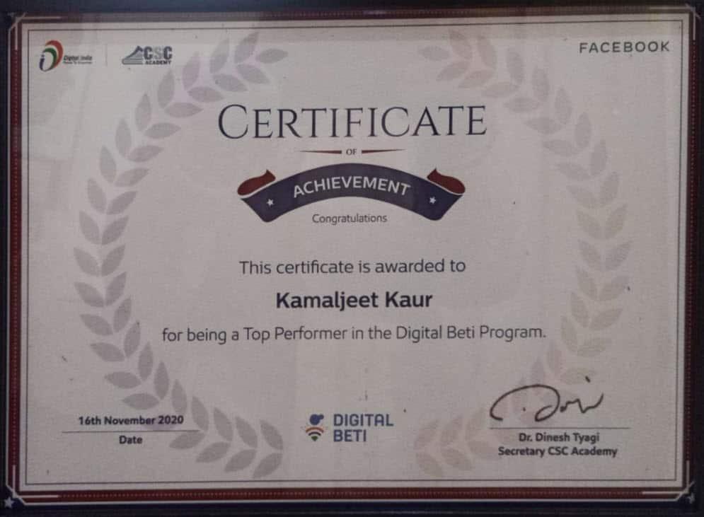 csc digital beti certificate