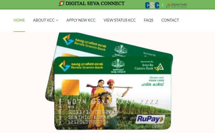 csc kisan credit card apply