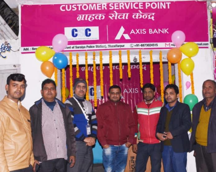 csc bank bc kioshk