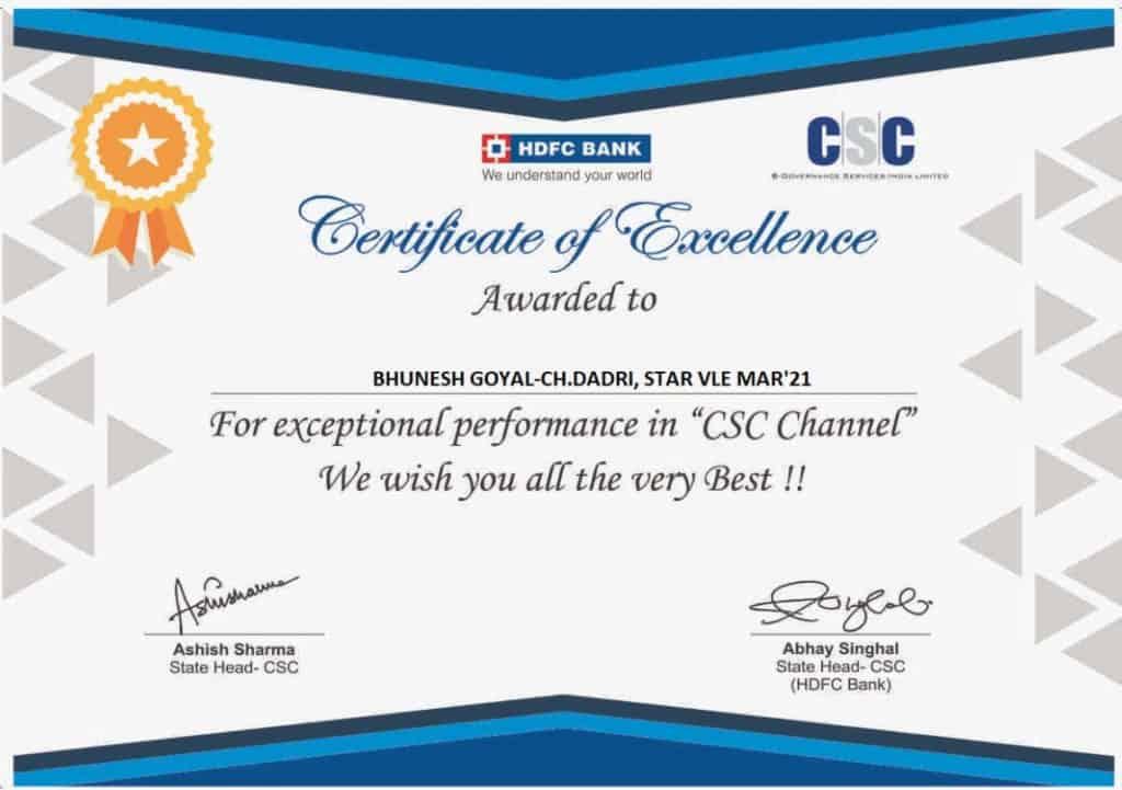 csc hdfc bank status