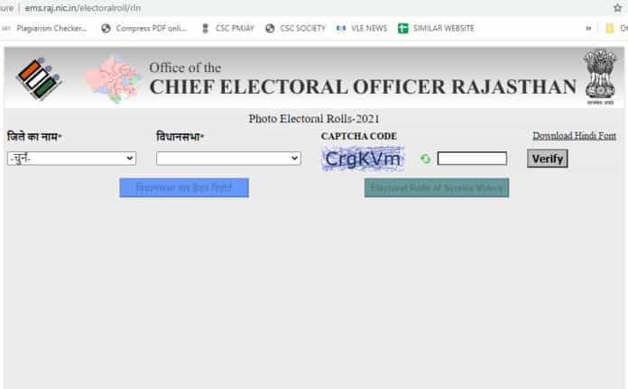 How to check name in Rajasthan voter list