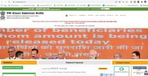 How to Check PM Kisan List 2021 From PM Kisan Portal