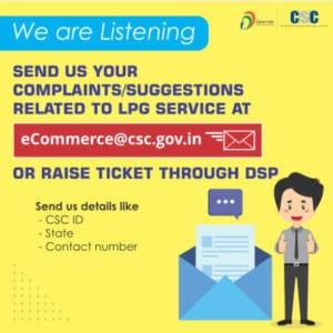 LPG Distribution Centers through CSC