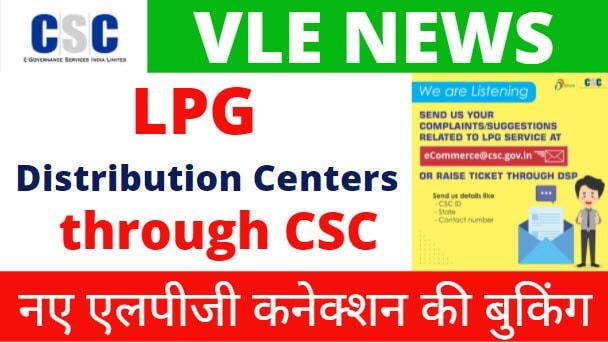 LPG Distribution Centers