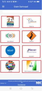 PM Awas Yojana Mobile Application में और क्या है