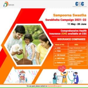 Sampoorna Swastha Surakhsha Campaign 2021-22