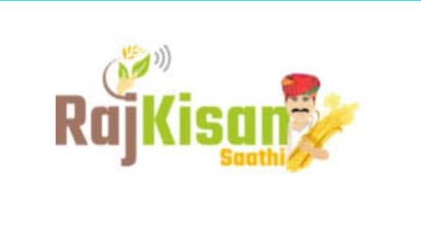 Raj Kisan Sathi Portal क्या है देखें संपूर्ण जानकारी