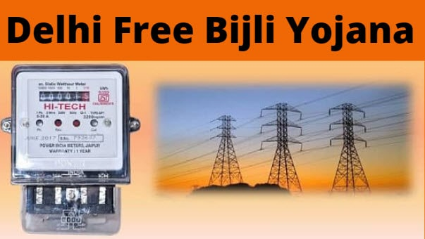 delhi free bijli yojana