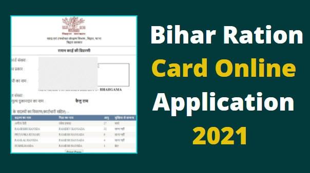 Bihar Ration Card Online Application 2021