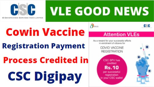 Cowin Vaccine Registration Payment Process Credited in CSC Digipay
