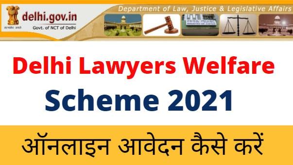 Delhi Lawyers Welfare Scheme