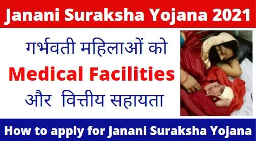 Janani Suraksha Yojana 2021 Application Form.