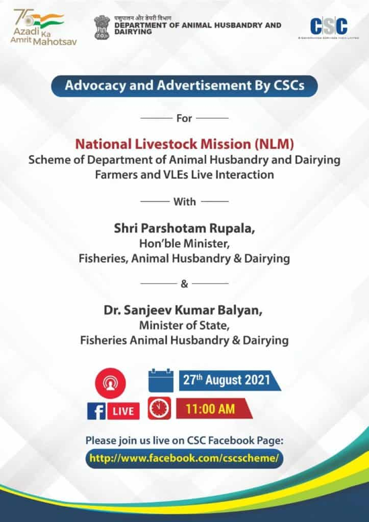 Advocacy and Adertisement of National Livestock Mission (NLM) Through CSC