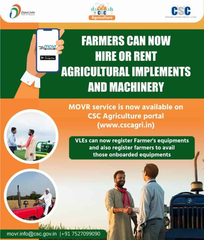 Farmers Can Now Hire or Rent Agriculture Implements and Machinery