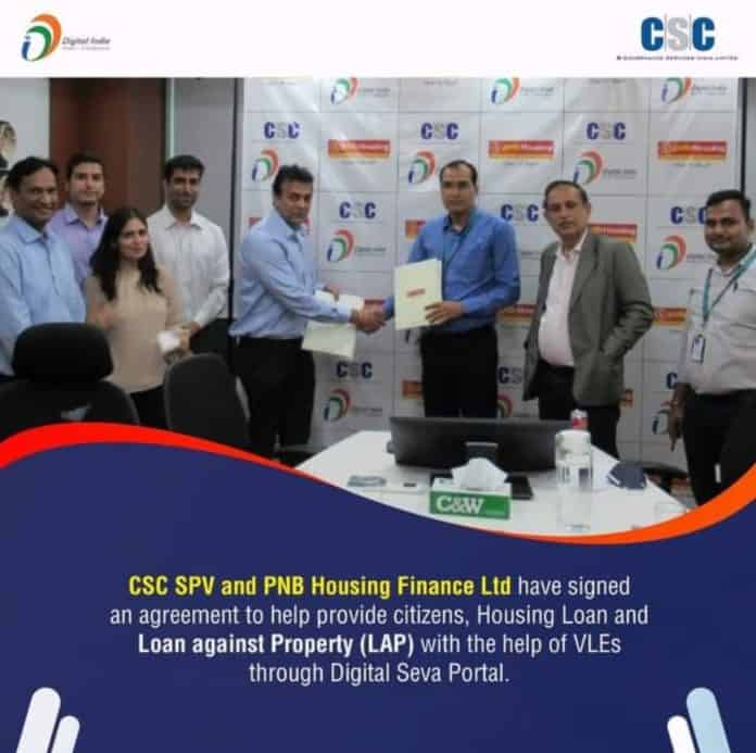 PNB Housing Finance Loan against Property(LAP) Through CSC vle society