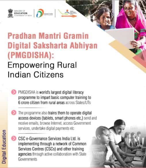 Pradhan Mantri Gramin Digital Saksharta Abhiyan (PMGDISHA)