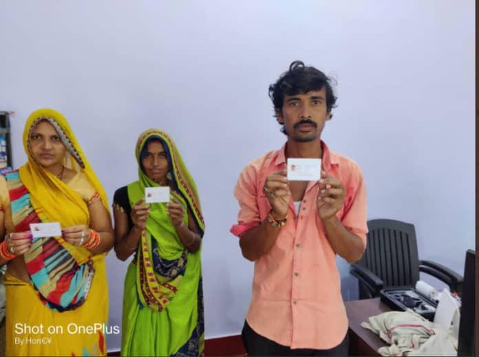e-Shram Card kya h
